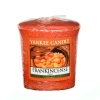 Frankincense (Sampler)
