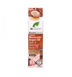 Organiczny olejek do kąpieli i masażu 100 ml (Marokański Olej Arganowy)