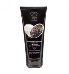 Maska nawilżająca do suchych włosów. Ekstrakt acai i proteiny perły 200 ml (Love2Mix Organic)