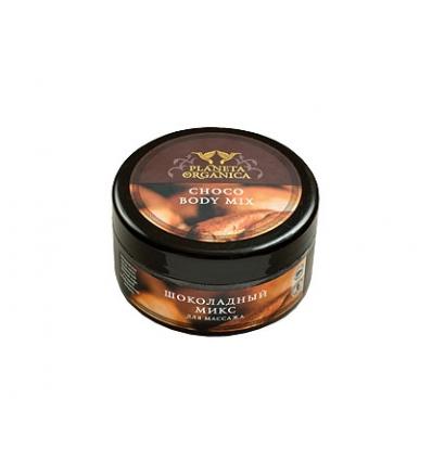 Masło do masażu. Czekoladowy Mix 300 ml (Planeta Organica)