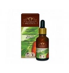 Olej Jojoba. Regeneracja włosów 30 ml (Planeta Organica)