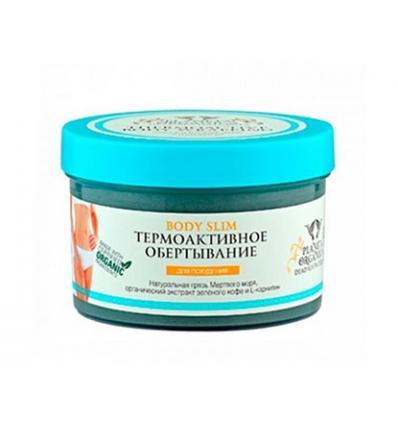 Wyszczuplający okład termoaktywny do ciała na bazie Błota z Morza Martwego 450 ml (Planeta Organica)