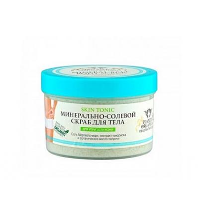Scrub mineralno-solny do ciała 450 ml (Planeta Organica)