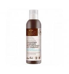 Oczyszczające fito-mleczko do twarzy 200 ml (Planeta Organica)