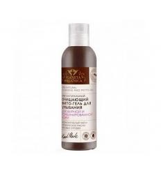 Oczyszczający fito-żel do twarzy 200 ml (Planeta Organica)