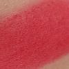 Pomadka Amazing Dare (Makeup Revolution)