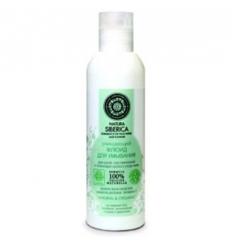 Fluid oczyszczający - dla skóry suchej, bardzo wrażliwej 200 ml (Natura Siberica)