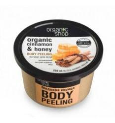 ORGANICZNY peeling do ciała MIODOWY CYNAMON (Organic Shop)