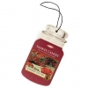 Cranberry Chutney (Car Jar)